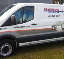 Trademark Electric Van