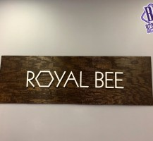 Royal Bee – Paddock Mall Interior Sign